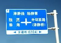 nur noch 4 Tage bis zum Ziel - der Q3 in China