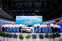 Volkswagen eröffnet Fahrzeugwerk im südchinesischen Changsha