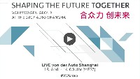 Volkswagen Group Media Night Shanghai 2017 LIVE