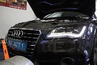 Chiptuning Audi A7 3,0l BITDI
