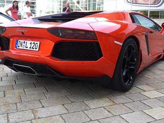 Lamborghini Aventador Soundfile